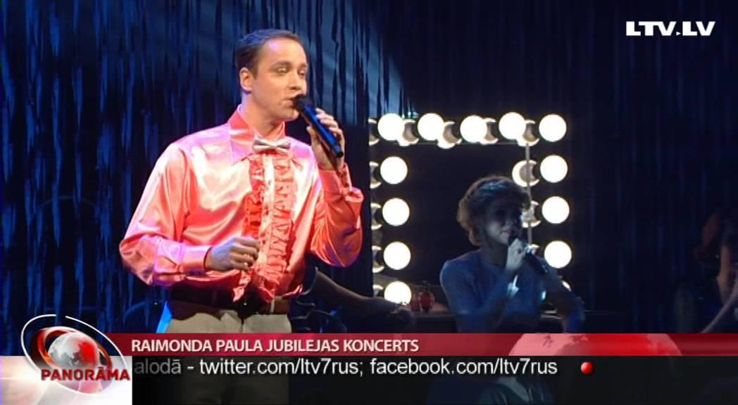duro de matar 5 trailer latino dating: raimonda paula jubilejas koncerts online dating