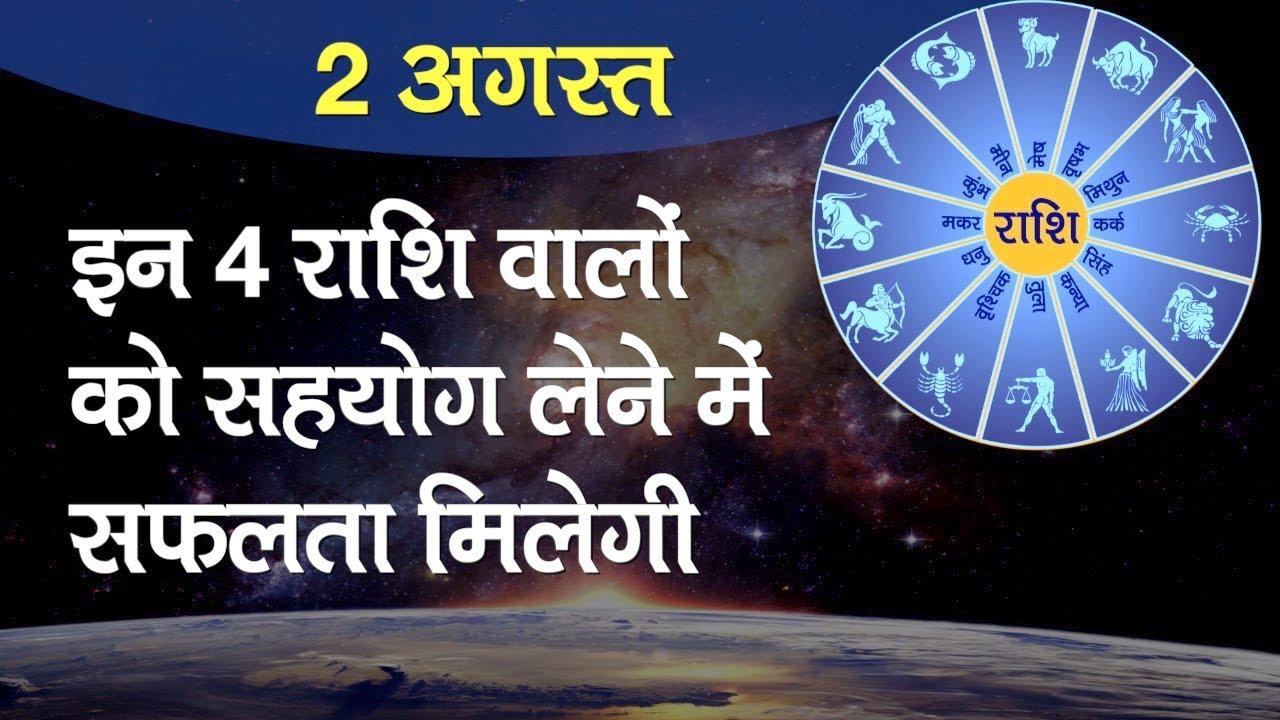 Horoscop 25 august 2020. Astrologul Daniela Simulescu ...  |Horoscop 13 August 2020