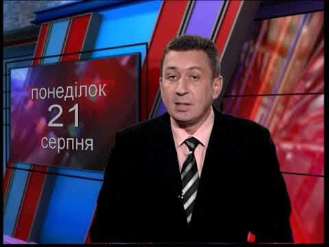"""Всеукраїнський турнір з шашок """"Кубок Прикарпаття"""""""