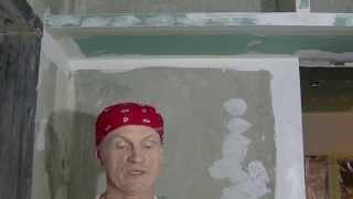 Армирование  углов ГКЛ на потолке.(, 2015-11-14T22:08:06.000Z)