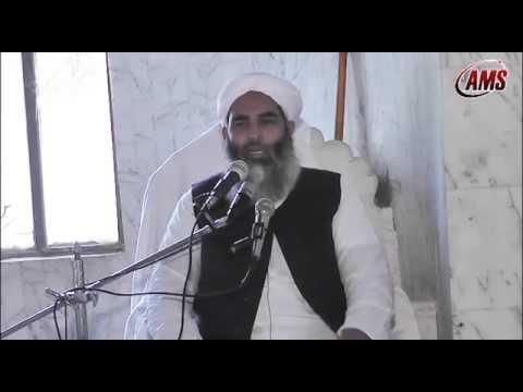 Imam Kay Pechy Qiraat Wali Hadees Ka Matlab - Molana Ilyas Ghuman