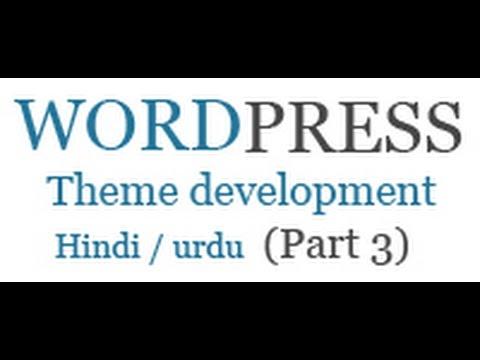 how to create wordpress theme in hindi