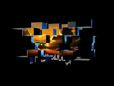 نغمه-رنين-دينيه-رائعه-جدا-جدا-#اللهم-اجعل-في-قلبي-نور-#مشاري-راشد-#