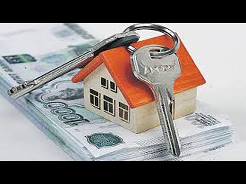 Как спасти детей от ипотеки?