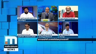 Something Fishy In Masala?|Super Prime Time Part 1| Mathrubhumi News