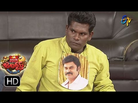 Chammak Chandra Performance | Extra Jabardsth | 10th March 2017| ETV  Telugu