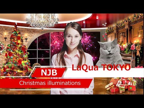 Breaking News Early December 2017: Christmas illuminations in Tokyo Japan.