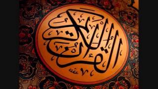 سورة القمر- مكررة خمس مرات - فارس عباد