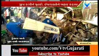 12 On Way To Relative's Funeral Killed In Road Accident In Morena, Madhya Pradesh | Vtv News