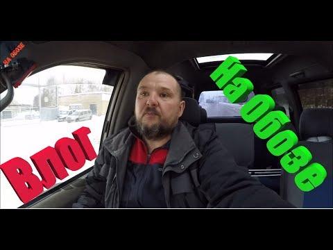 5 января 2020, TOYOTA TOWN ACE NOAH- влог Обоза