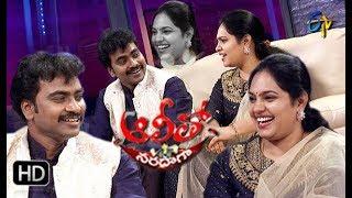 Alitho Saradaga | 10th December 2018 | Singers Mallikarjun, Gopika Poornima | ETV Telugu