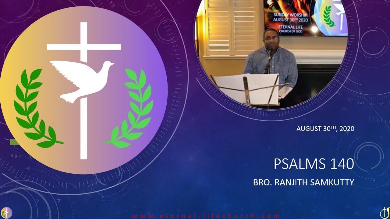 Psalm 140 - Bro. Ranjith Samkutty