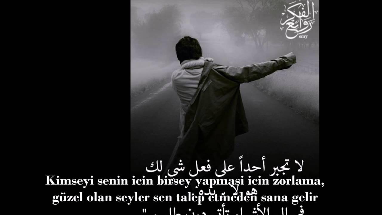 Arapca özlü Sözler Turkce Tercüme Youtube