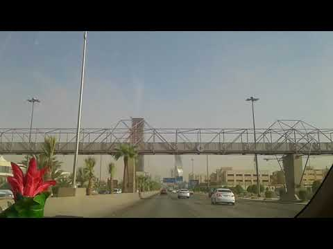 Beutiful seen of Riyadh, Saudi Arabia