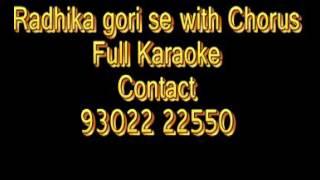 Radhika gori se Karaoke high quality Manish Tiwari Bhajan karaoke