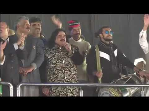 Arif Lohar sings jugni in PPP 50th Foundation Day celebration at  parade ground Islamabad