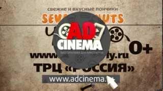 «Презентация фильма Барашек Шон» - Видеореклама для кинотеатров
