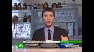 Вся правда про пальмовое масло(Объективный репортаж., 2012-03-11T14:00:52.000Z)