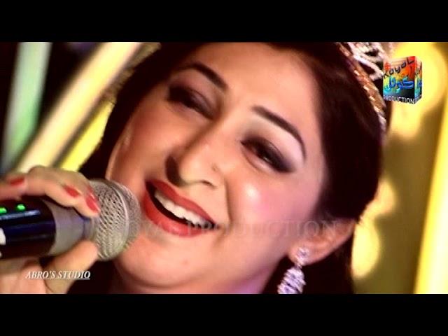Tookhe Kahry Khabr || New Sindhi Song || Singer Shehla Gul || Koyal Production