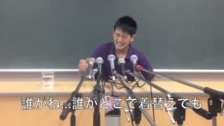 国立高校3400広報動画「謝罪会見」
