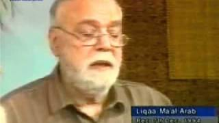 Concept of Islamic Jihad Holy War Part 3 5
