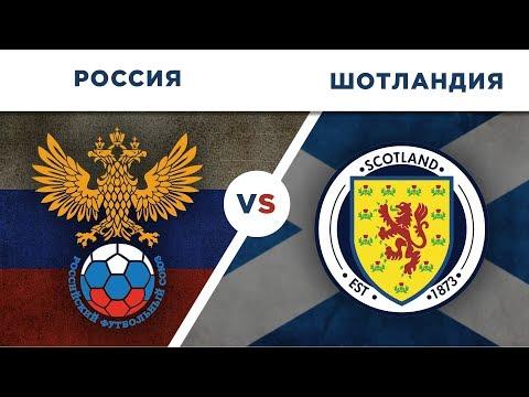 Как сыграла сборная россии по футболу вчера какой счет