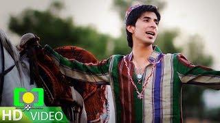 Mustafa Sufi - Biya Yaar Official Video HD