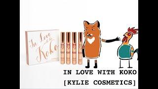 Обзор коллекции In Love With KoKo. Мне грустно