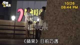 田麗的「他」換人? 夜衝長髮男家--蘋果日報20151028