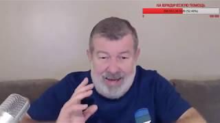 �������� ���� Вячеслав Мальцев ответил Александру Сотнику ������
