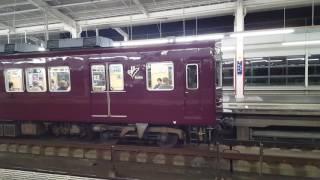 阪急電車 京都線 3300系 モーター音 茨木市