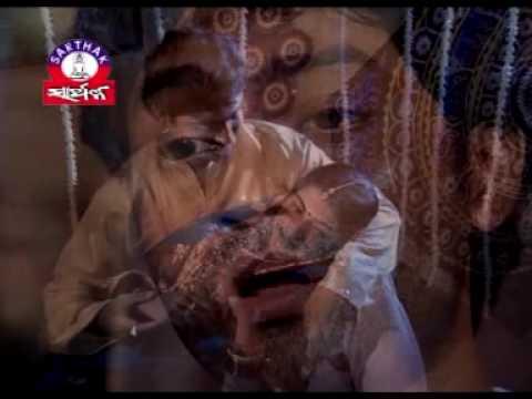 Sindur Deithili - Best of Md. Aziz