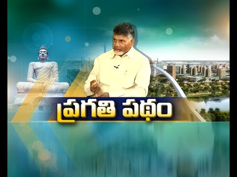 I Myself is a Brand | in Attracting Investments | Chandrababu Naidu | in ETV Exclusive Interview