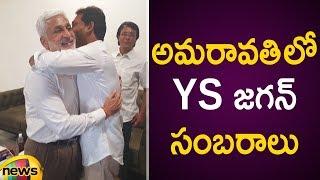 YS Jagan Winning Celebrations In Amaravati | AP Election Results Latest Updates | Mango News
