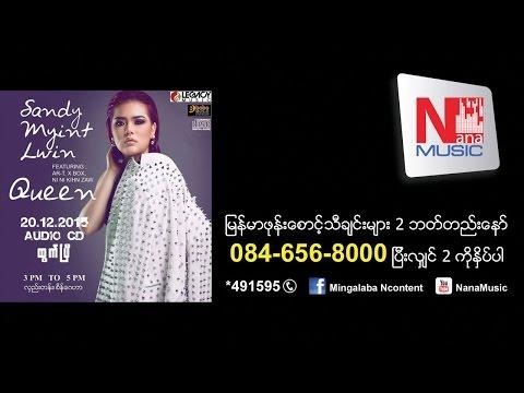 ခ်စ္ေနတုန္းပဲ Ver 2-Chit Nay Tone Pal