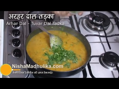 Dal Tadka station finediningindian.com