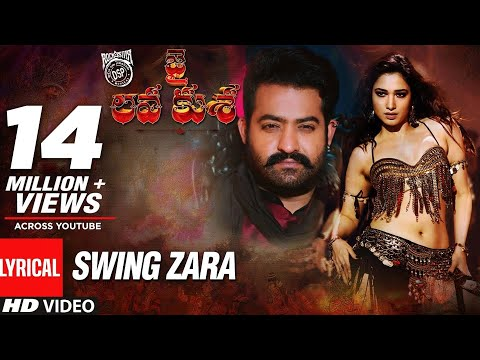 SWING ZARA Full Song With Lyrics - Jai Lava Kusa Songs | Jr NTR, Tamannaah | Devi Sri Prasad