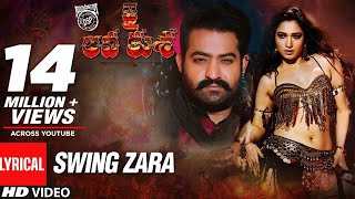 SWING ZARA Song  Lyrics Video HD Jai Lava Kusa| Jr NTR, Tamannaah | Devi Sri Prasad