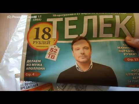 Обзор покупок / АШАН / Что купил 22.03.2017