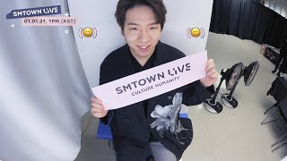 🎟 Let's make a SMTOWN LIVE TICKET with #Raiden #GINJO #IMLAY | 🎫 #레이든 #긴조 #임레이 와 티꾸