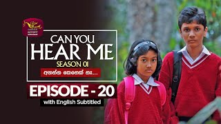Can You Hear Me | 2020 TV series | Episode - 20 | 2020-11-05 | Rupavahini Teledrama Thumbnail