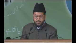 Jalsa Salana Qadian 2013 3rd Day 1st Session Maulana Safir Ahmad Sahib