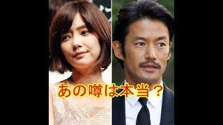 【驚愕】倉科カナさん、結婚寸前でまさかの破局!?? 竹野内のゲイ疑惑、...