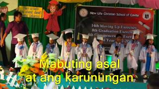Pangako Kindergarten Graduation Song with lyrics