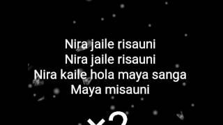 Nira - Karaoke Track