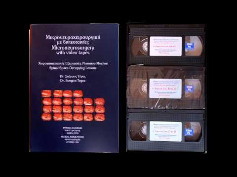 Vangelis - Case 16 (The Tegos Tapes) (1998) RARE!