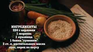 Рецепт «Солдатской каши» в мультиварке
