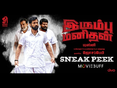 Irumbu Manithan - Moviebuff Sneak Peek | Santhosh Prathap, Archana, Directed by Disney