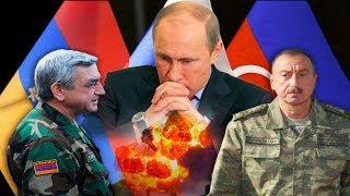 Россия не будет останавливать Азербайджан в войне за Карабах