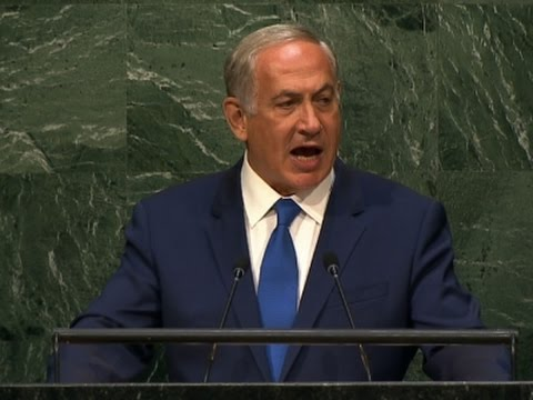 Israel Criticizes Iran Nuclear Deal